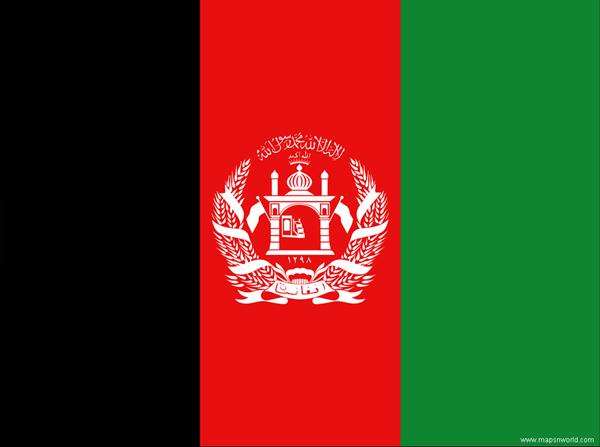 Flag Afghanistan